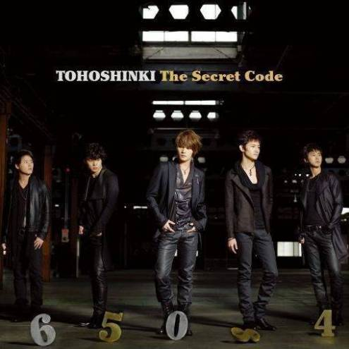 Album The Secret Code by Tohoshinki