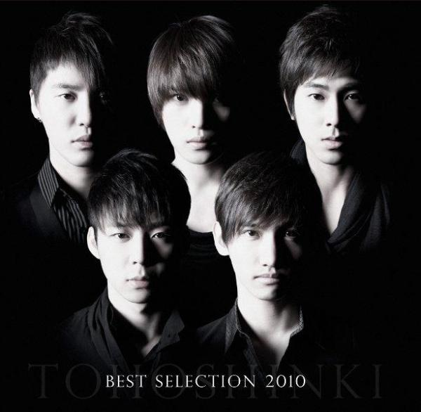 Album Best Selection 2010 by Tohoshinki