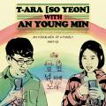 Song For You feat. Ahn Young Min