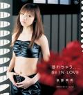 LIKE A GAME - Maki Goto