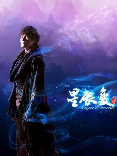 """Kenji Wu >> Album """"How To Deal With Loneliness?"""" 9195-xingchenbian-y14r"""