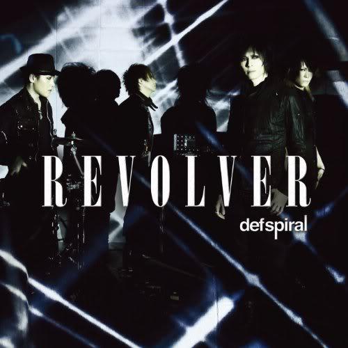 Revolver Album Tracklist