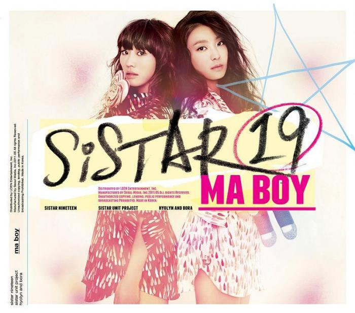 Single Ma Boy (Hyorin & Bora ) by SISTAR