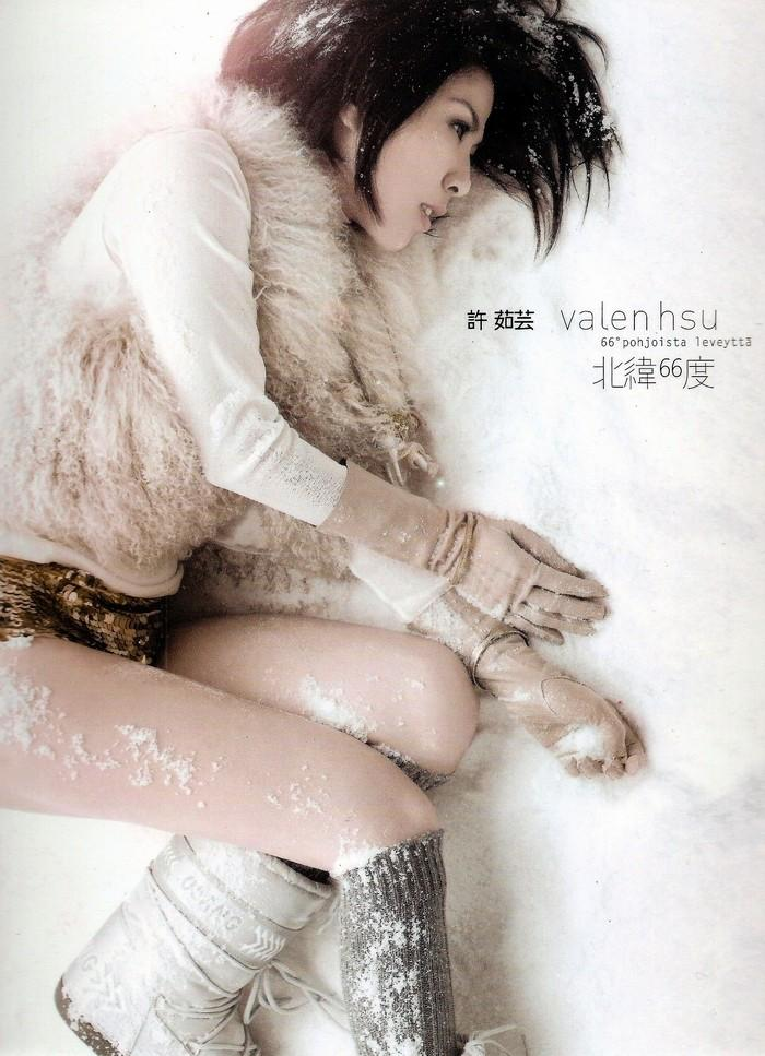 Album Latitude 66 Degrees by Valen Hsu