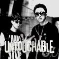 You You feat. Oh Jin Seok (Nom Nom Nom) - Untouchable
