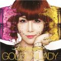 Golden Lady Feat. Hyun Ah of 4minute - Lim Jeong Hee