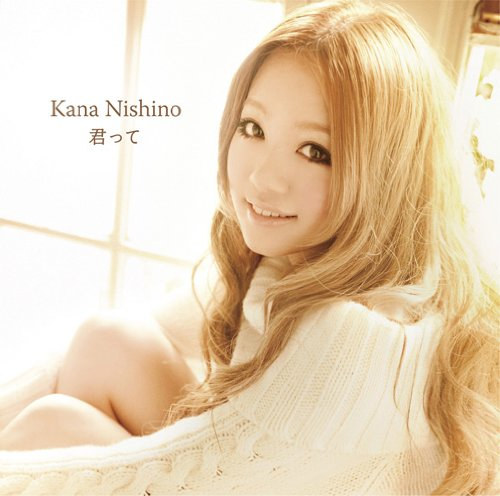 Single Kimi tte by Kana Nishino