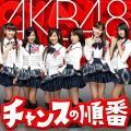 ALIVE - AKB48