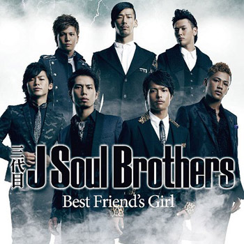 Single Best Friend's Girl by Sandaime J Soul Brothers