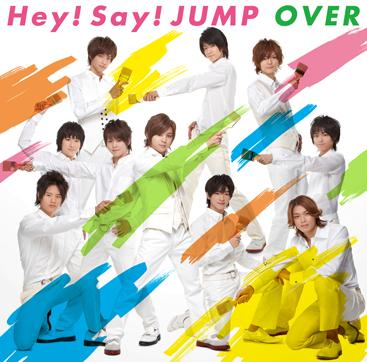 OVER by Hey! Say! JUMP