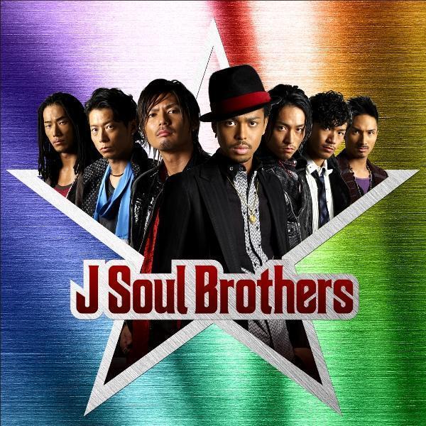 Fly Away LyricsBYSandaime J Soul BrothersALBUMJ Soul Brothers