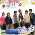 Gomen Ne Juliet - NEWS