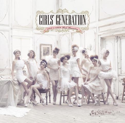 Album Girls' Generation by Girls' Generation