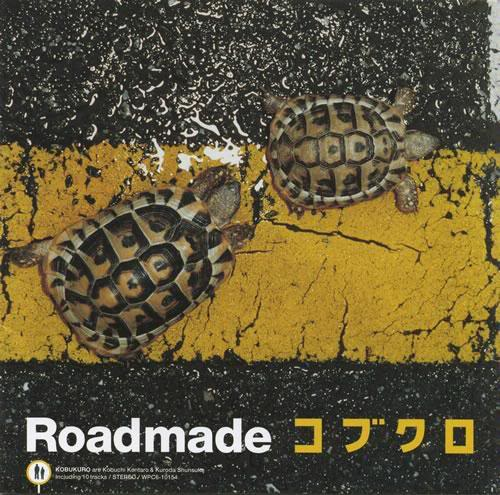 Album Roadmade by Kobukuro