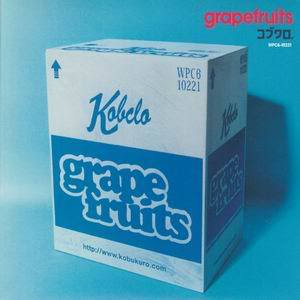 Album grapefruits by Kobukuro