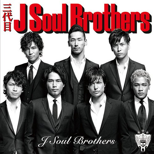 Album J Soul Brothers (2011) by Sandaime J Soul Brothers