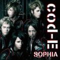 cod-E ~E no angou~ - Sophia