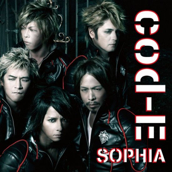 Single cod-E ~E no angou~ by Sophia