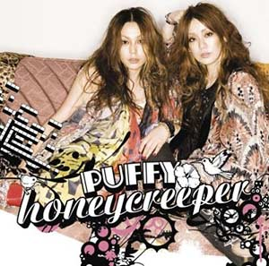 Album Honeycreeper by PUFFY