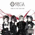 FABLE IN THE COLD BED - NEGA