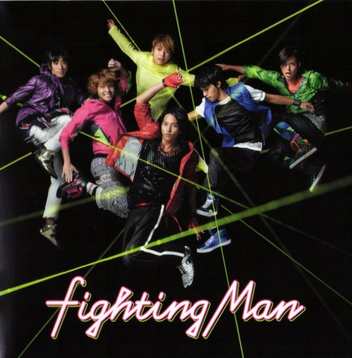 Fighting Man by NEWS