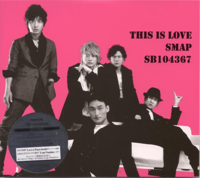 Single This is love by SMAP