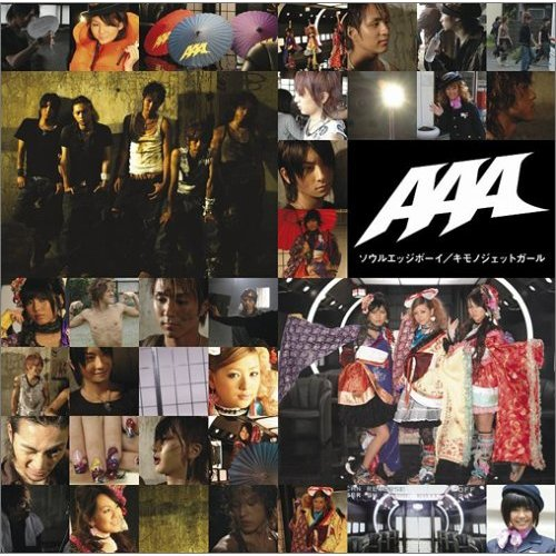 Single Soul Edge Boy/Kimono Jet Girl by AAA