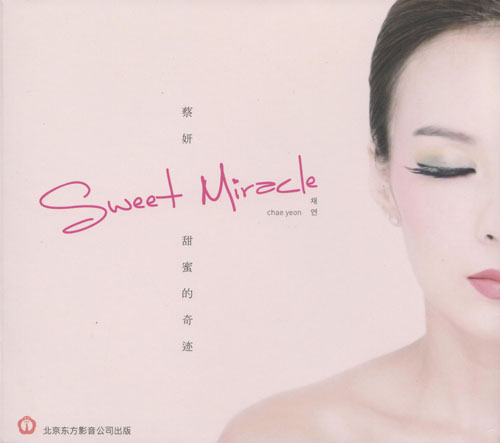 Album Sweet Miracle by Chae Yeon