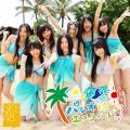 Papa wa Kirai - SKE48