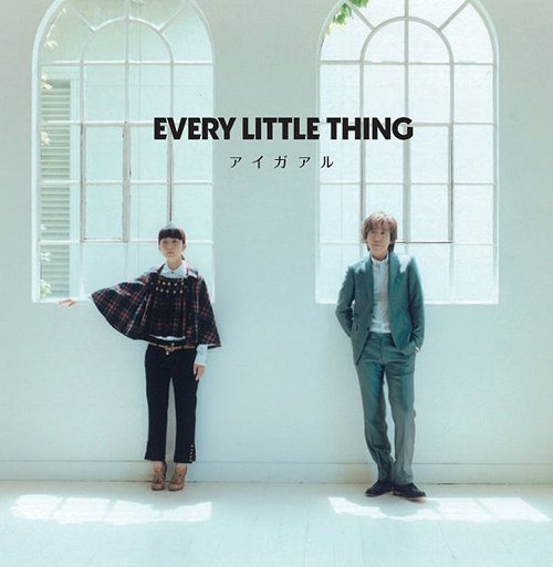 Single Ai Ga Aru (アイガアル) by Every Little Thing