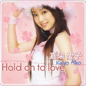 Hold on to love by Aiko Kayo