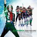 KAMEN RIDER V3 - Kamen Rider GIRLS