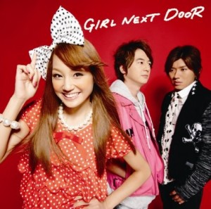 Single Dada Para!! (ダダパラ!!) by GIRL NEXT DOOR