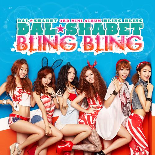 Mini album Bling Bling by Dal Shabet