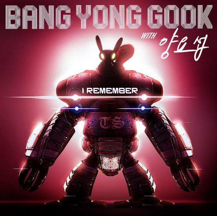 Single I Remember by Bang Yong Guk