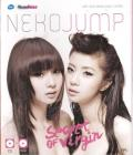 Never Was Loved (Mai kei took ruk luey) - Neko Jump