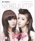 Don't Sleep Alone (Harm non khon diew) - Neko Jump