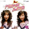 Please Tie It Up (Chuay mud nhoi) - Neko Jump