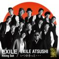 Itsuka Kitto... (いつかきっと...) by ATSUSHI - EXILE