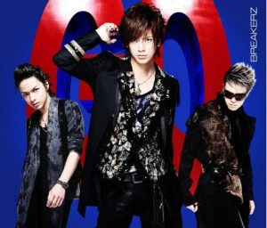 Album GO by BREAKERZ