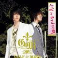 Nippon Ai ni Ikuyo  - GOLF&MIKE