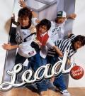 Funky Days! (ファンキーデイズ!) - Lead