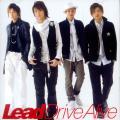 Drive Alive - Lead