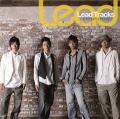Lead Tracks -Listener's Choice-
