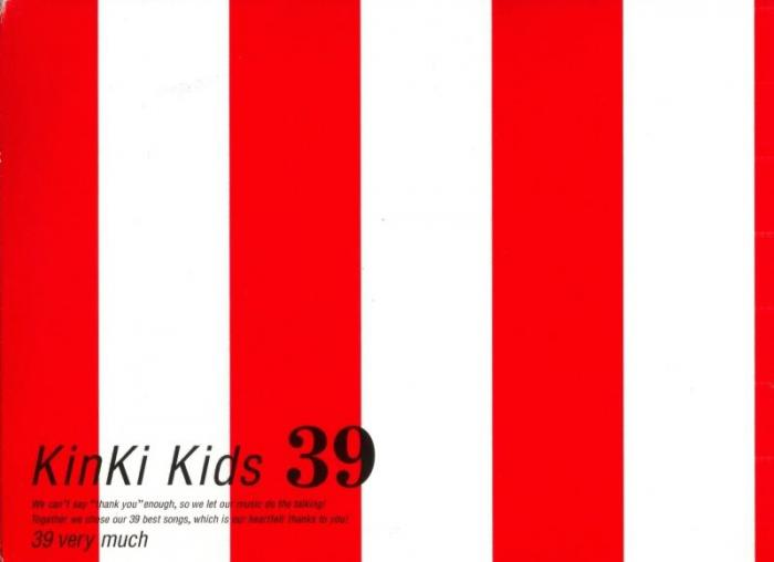 Album 39 by KinKi Kids