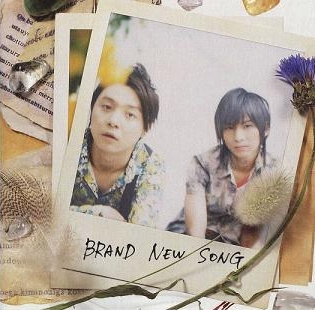 Single Brand New Song by KinKi Kids