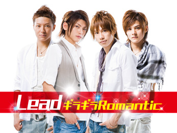 Single Giragira Romantic by Lead