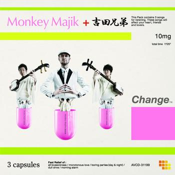 Single Change by Monkey Majik