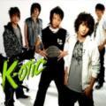 Yah Wai Jai (อย่าไว้ใจ) - K-OTIC