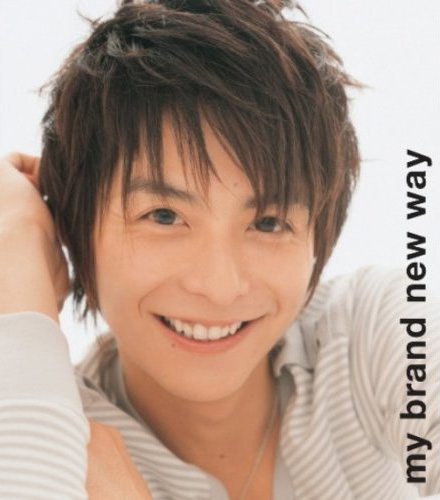 Koike Teppei brand new way lyrics